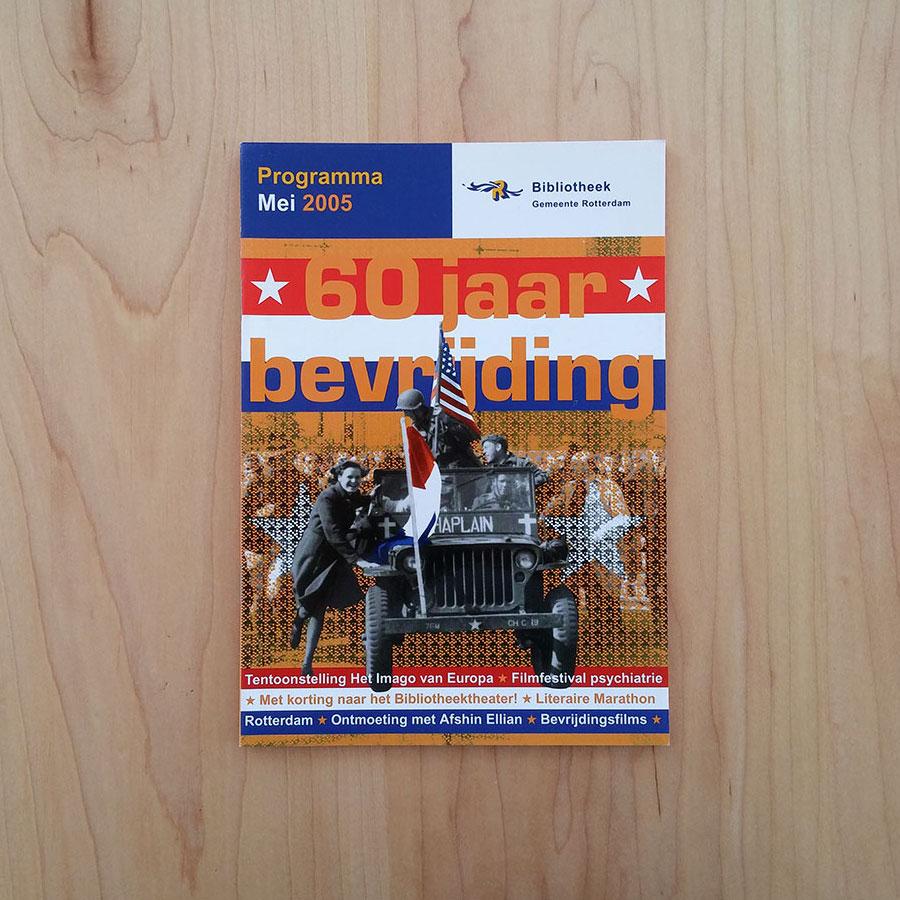 bevrijdingsdag, boekjes Bibliotheek Rotterdam